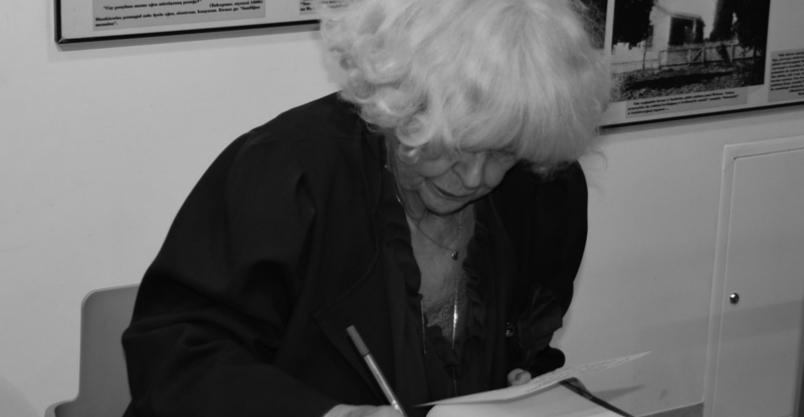 Nie żyje Barbara Wachowicz Kliknięcie w obrazek spowoduje wyświetlenie jego powiększenia