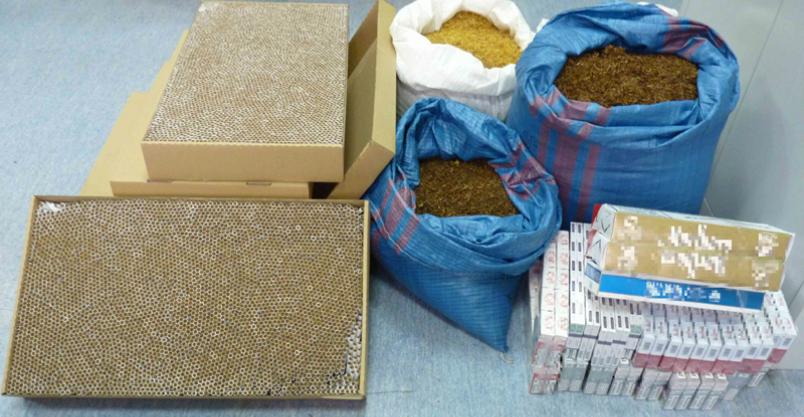 44 kg nielegalnego tytoniu i ponad 24 tysiące papierosów  Kliknięcie w obrazek spowoduje wyświetlenie jego powiększenia
