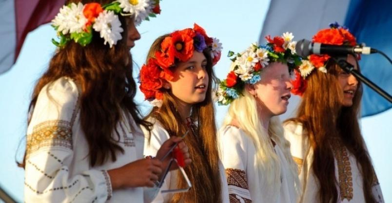 Zaproszenie na Kupalnockę 2012 Kliknięcie w obrazek spowoduje wyświetlenie jego powiększenia